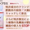 膀胱炎を早く治したい方、膀胱炎の再発をSTOPさせたい方へ。